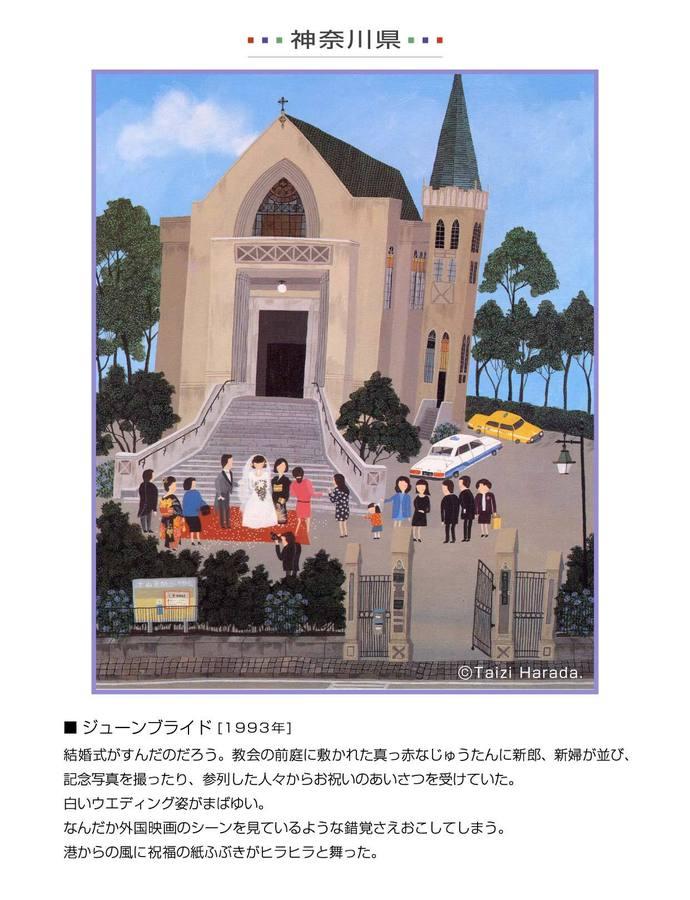 2-15神奈川県.jpg