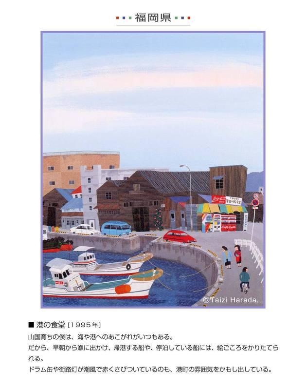 2-40福岡県.jpg